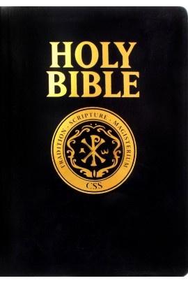Revised Standard Version Catholic Edition - (RSV-CE)